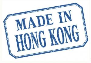 Made in HK logo