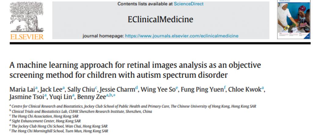 EClinicalMedicine - ASD paper